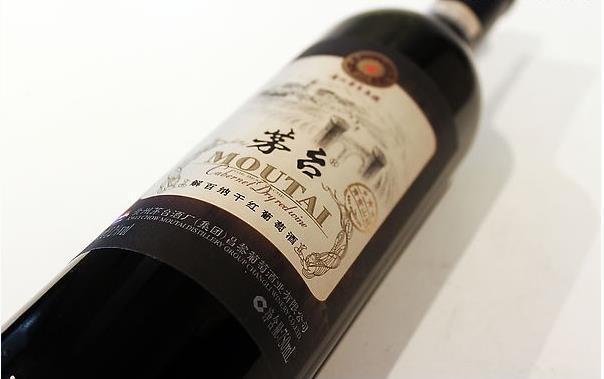 茅台干红葡萄酒加盟