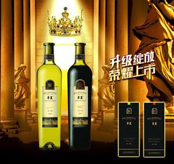 华东葡萄酒加盟图片
