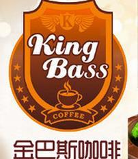 金巴斯咖啡