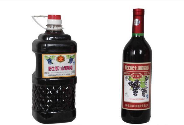 山葡萄酒加盟_山葡萄酒加盟费