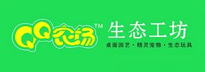 QQ农场生态工坊诚邀加盟