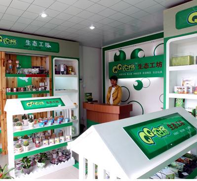 QQ农场生态工坊加盟图片