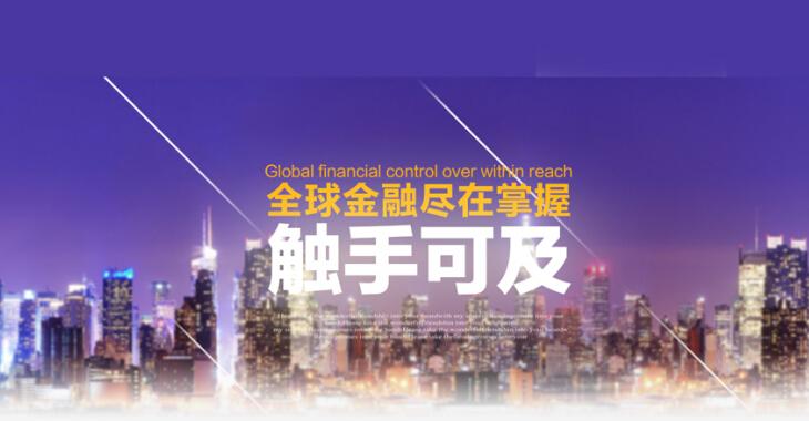民间创富贷款公司加盟