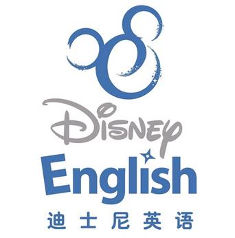 迪士尼英語