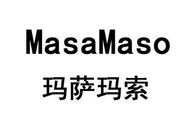 玛萨玛索服饰
