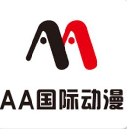 AA国际动漫诚邀加盟
