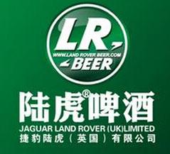 陆虎啤酒加盟