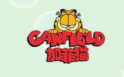 加菲猫童装
