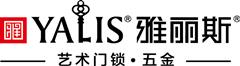 中山市雅丽斯五金制品有限公司加盟