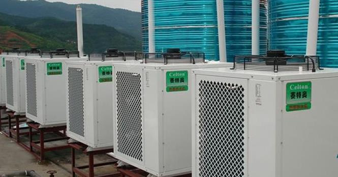 赛特奥空气能热水器加盟