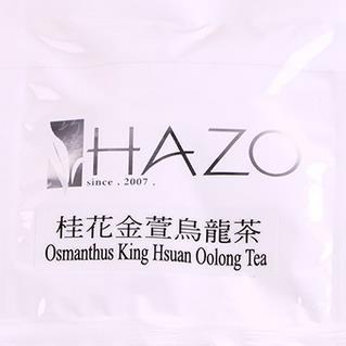 HAZO茶叶