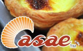 爱萨尔蛋挞诚邀加盟