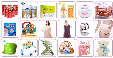 母婴用品加盟费用