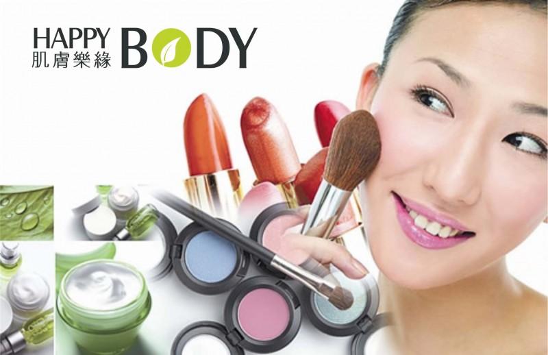 化妆品加盟排行榜