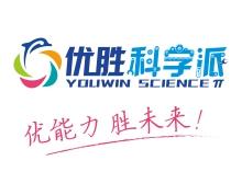 优胜科学派教育加盟