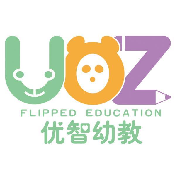 幼教可爱风logo