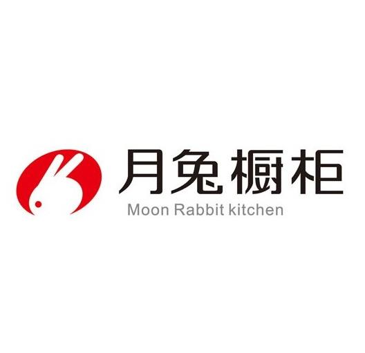 月兔橱柜加盟