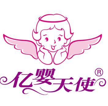 亿婴天使加盟