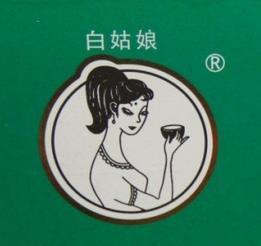 白姑娘茶葉誠邀加盟