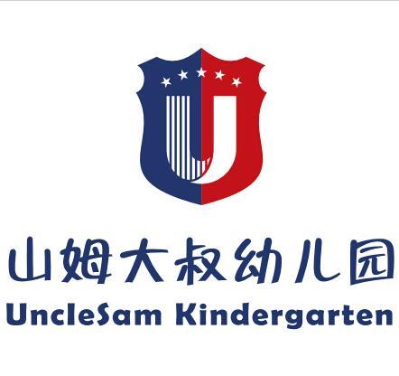山姆大叔幼兒園加盟