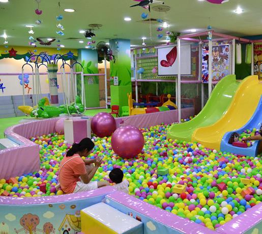乐悠游儿童乐园
