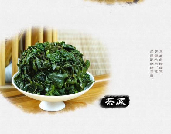 安溪佳韵茶业
