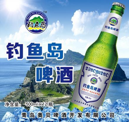 奥贝啤酒加盟图片