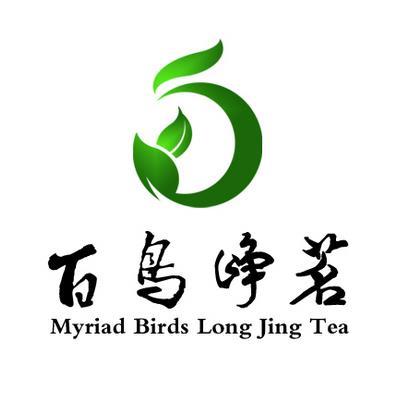 百鸟峥茗茶业