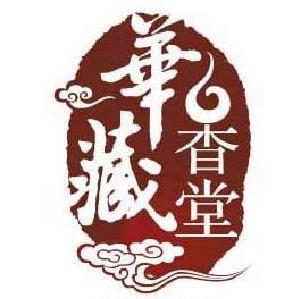 华藏香堂诚邀加盟