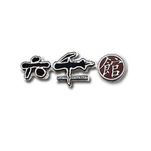 六千馆诚邀加盟
