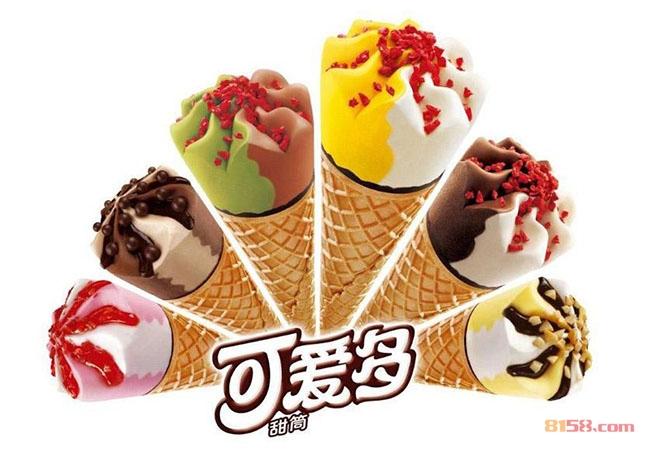 可爱多冰淇淋加盟电话多少