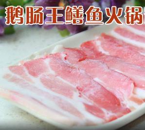 鹅肠王鳝鱼火锅加盟