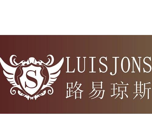 路易琼斯男装专卖加盟