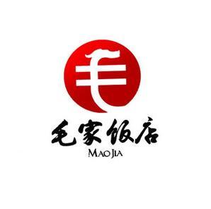 毛家饭店加盟