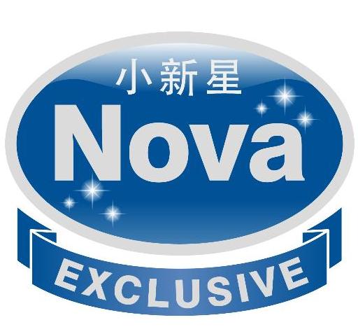 NOVA小新星外贸童装加盟