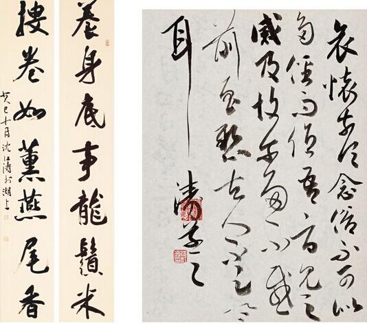 中国点化教育加盟图片
