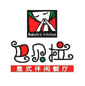 巴贝拉加盟