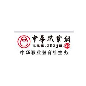 中华职业网加盟
