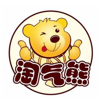 淘气熊加盟