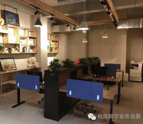 台湾颢学安亲托管班加盟图片