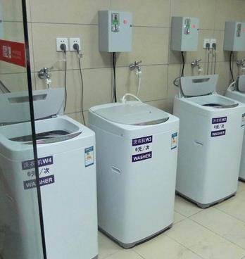 投幣洗衣機公司