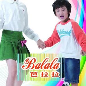 芭拉拉品牌童装