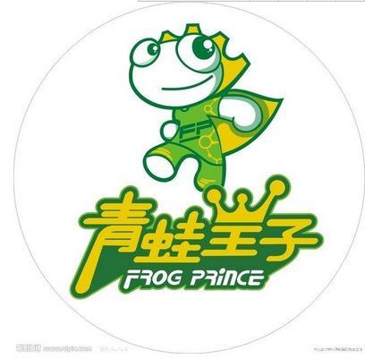 青蛙王子品牌童裝