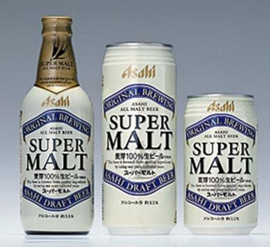 易拉罐啤酒加盟图片