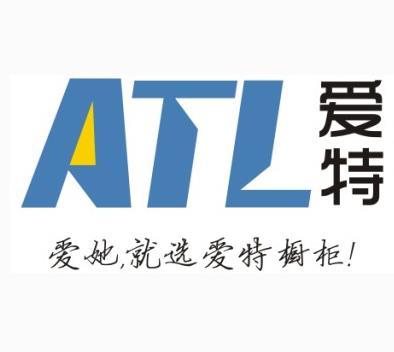 ATL爱特橱柜