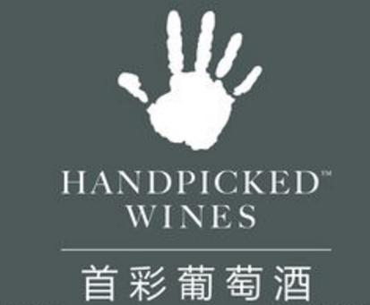 首彩葡萄酒加盟