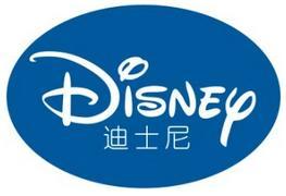 迪士尼品牌童裝