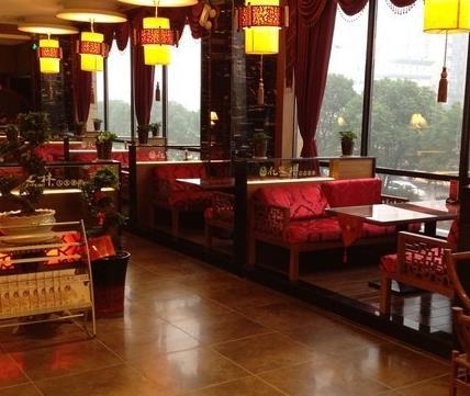 花之林人文茶馆加盟图片
