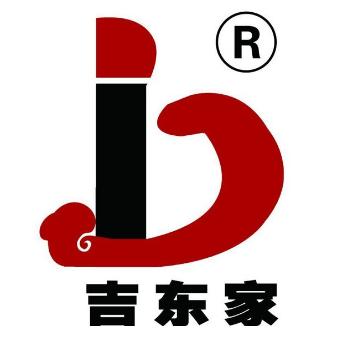 吉东家焖锅米饭
