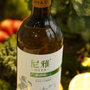 新天干红葡萄酒